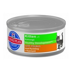 Hill's Science Plan Kitten Pollo 85 gr